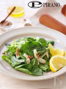 サラダほうれん草と玉ねぎのレモンマスタードサラダ♪