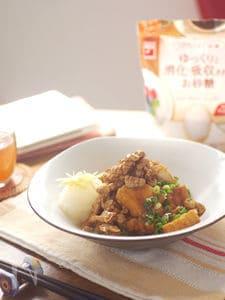 豚肉と厚揚げの黒酢煮-大根おろし添え