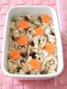しめじと明太子の炊き込みごはん 作り置きレシピ 弁当&ドリア