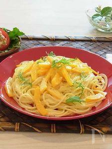 黄パプリカのクリームパスタ