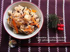 ひじきと切干大根の柚子胡椒炊き込みご飯