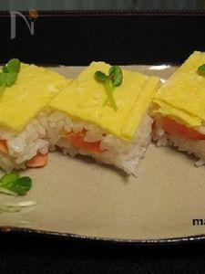 かんたんでオシャレな鮭の押し寿司