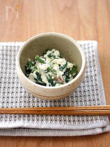 ほうれん草の塩麹白和え