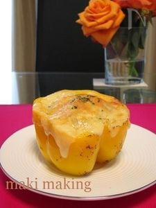 チーズとろ~り パプリカ容器のカレ-ドリア