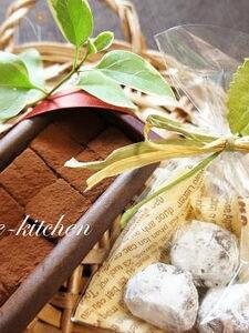 生チョコレート2種