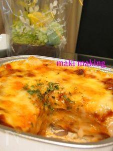 ラザニア~簡単に作れるイタリア料理~