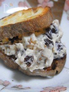 簡単ペースト4 胡桃とレーズンのゴロゴロクリーむチーズ