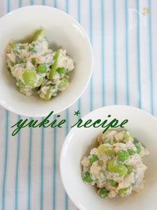 緑のお豆とナッツの白和え