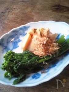 筍と菜の花の焼き浸し