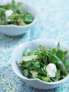 美レシピ☆クレソンとアスパラのクリーミーサラダ