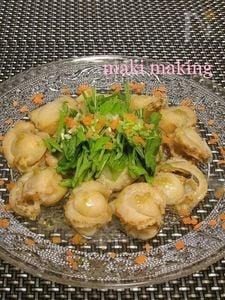 ベビーホタテと水菜のサラダ~柚子胡椒添え~