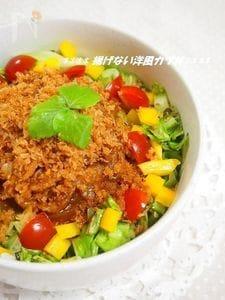 揚げないでヘルシー♫洋風カツ丼