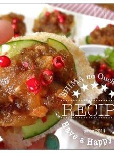 赤穂の天塩でつくる保存食〜 塩タマネギジャム