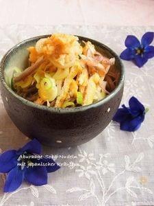 焼き油揚げの香味蕎麦