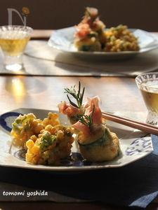 夏野菜のフリット「とうもろこしとコリアンダー」