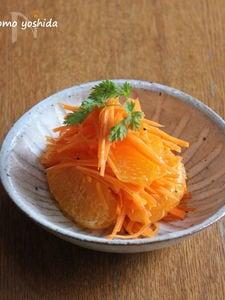 人参とデコポンのサラダ