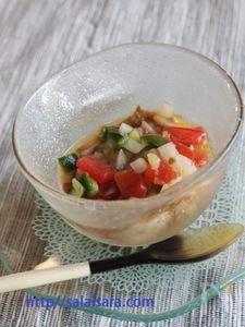 焼き茄子のスパイシーサラダ