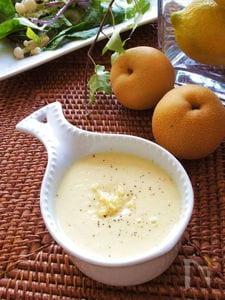 梨と生姜のレモンドレッシング