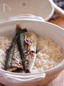 秋刀魚の土鍋ご飯。