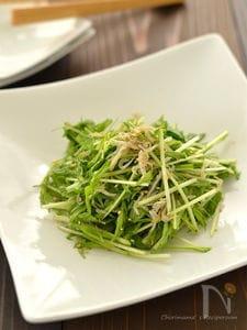 しらすたっぷり水菜のサラダ