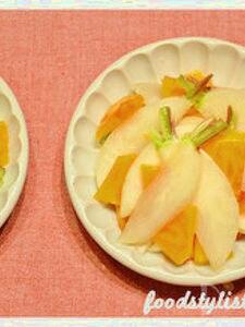 柿とカブのあっさりマリネ