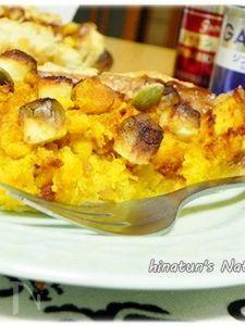 南瓜と安納芋の素材の味を楽しむお食事タルト