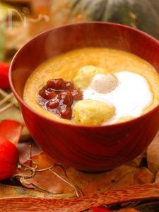 カボチャとココナッツミルクのぽってりお汁粉~カボチャ団子入り