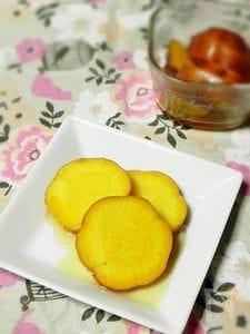 安納芋のはちみつレモン煮
