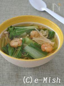えびと青梗菜の中華風スープ
