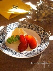 りんごの赤ワインコンポート~バニラアイス添え~
