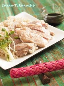 炊飯器で簡単♪発芽玄米ハイナンチキンライス