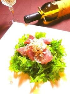 まぐろとわさび菜のサラダ 柚子ドレッシング