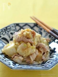 豚肉と里芋のねぎ塩炒め