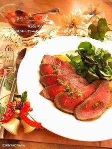 フライパン・ローストビーフ チェリートマトと赤ワインのソース