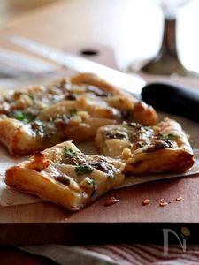 洋梨とゴルゴンソーラのはちみつパイ。