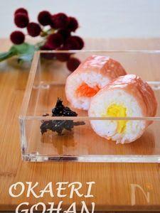 彩にんじんの生ハム巻き寿司