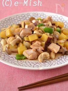 さつま芋と鶏肉のカシューナッツ炒め