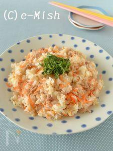 にんじんとツナのサラダ寿司