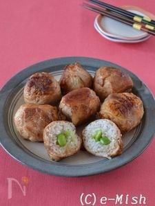 枝豆ごはんの肉巻きおむすび