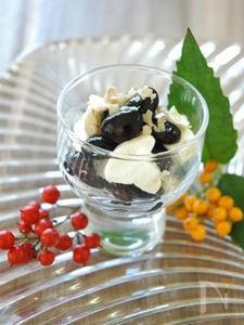 黒豆クリームチーズ(洋風おせち)