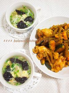 同時に2品!鶏と野菜の香味照り焼き&豆苗と海苔のスープ