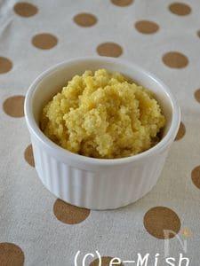 小粒雑穀(あわ、ひえ、きび、アマランサス)の調理法