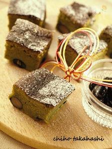 【HM使用】黒豆入りガトー抹茶