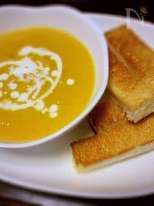 ソイ&かぼちゃのチャウダーひたパン
