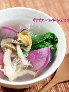 紅大根とあさりのスープ