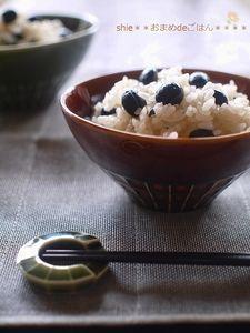 黒豆de炊き込みご飯