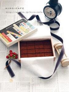 大人味の生チョコ♪板チョコ×電子レンジ