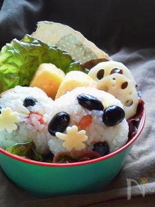 ベーコンと大根の黒豆おにぎり〜お弁当〜