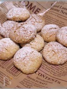 混ぜて焼くだけ!ココナッツフレーバーのアーモンドクッキー