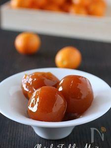 金柑の甘露煮 基本